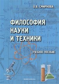ebook psicologia dello sviluppo